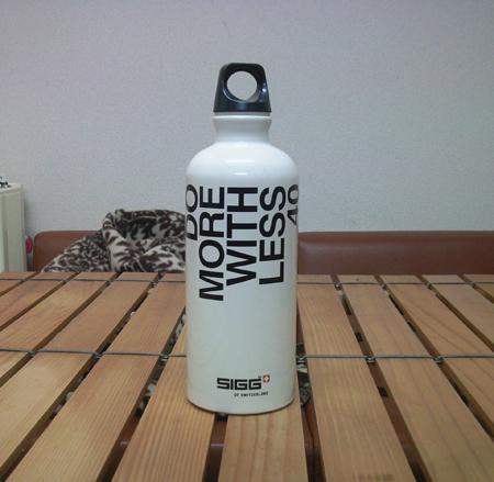 sigg_bottle