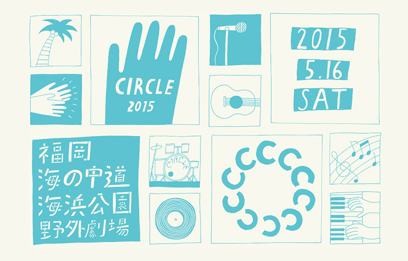 circle2015